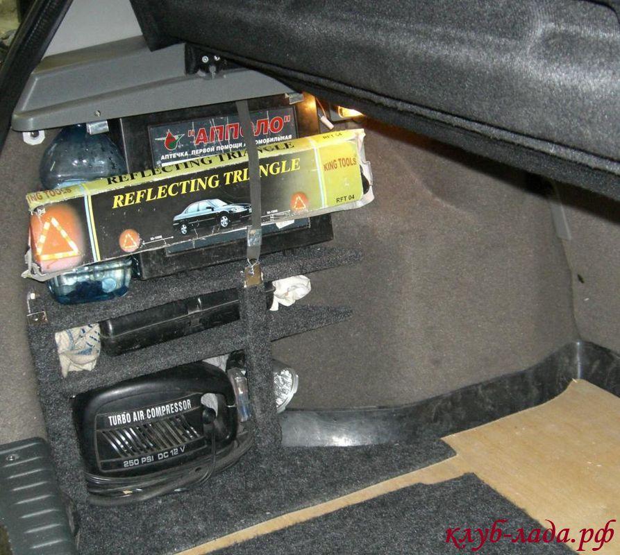 складные боковины багажника Калины