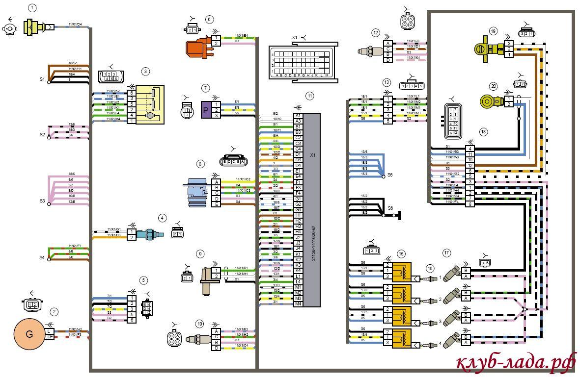 Схема калина 2 норма