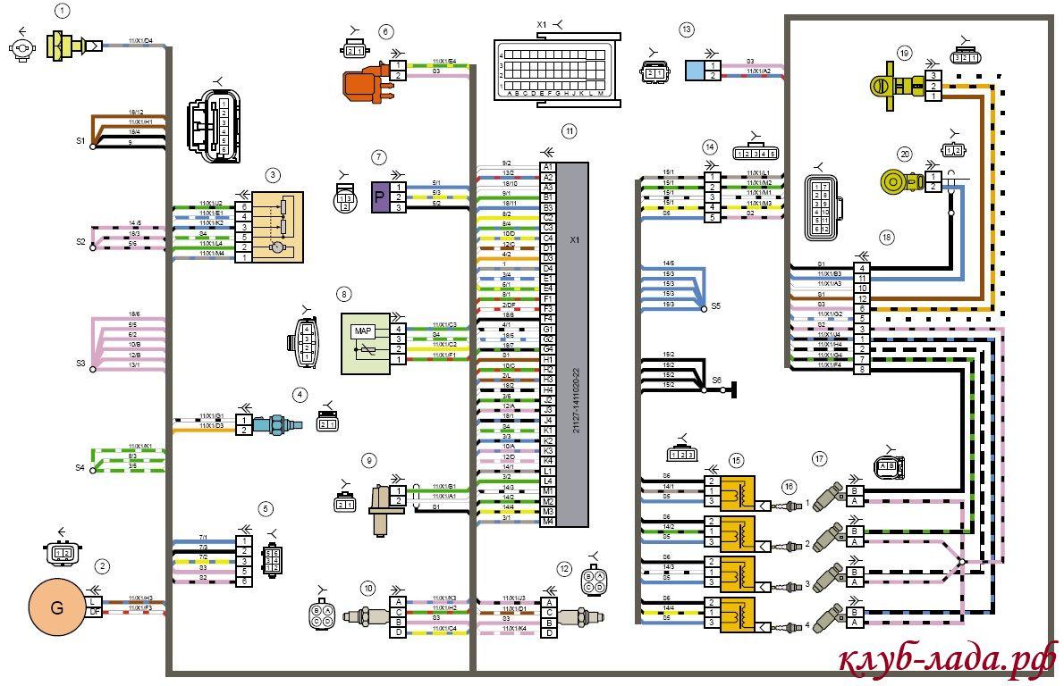 Схема зажигания Калина 2