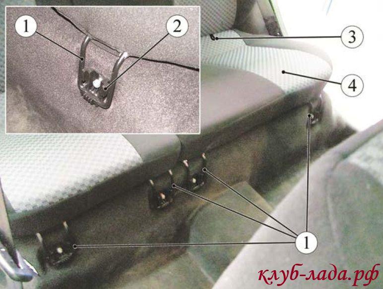 снятие задних сидений Лада Калина 2