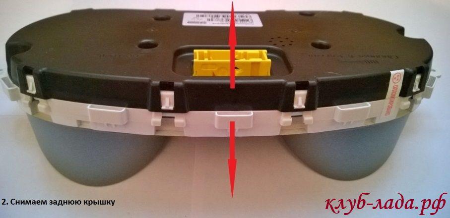 разобрать корпус приборной панели калина 2