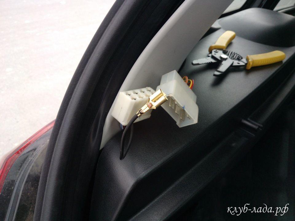 калина 2 провод замка багажника