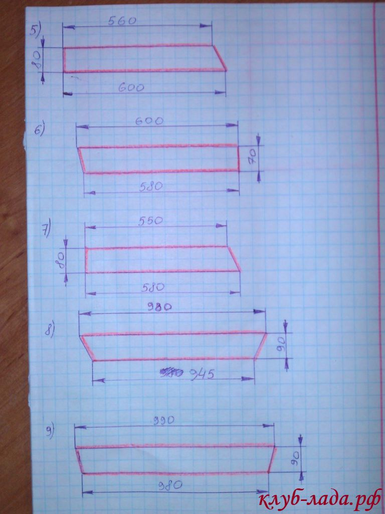Размеры фальшпола в багажник для Калина 2 хэтчбек