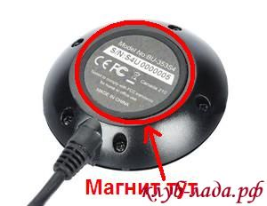 USB-GPS приемник BU-353S4