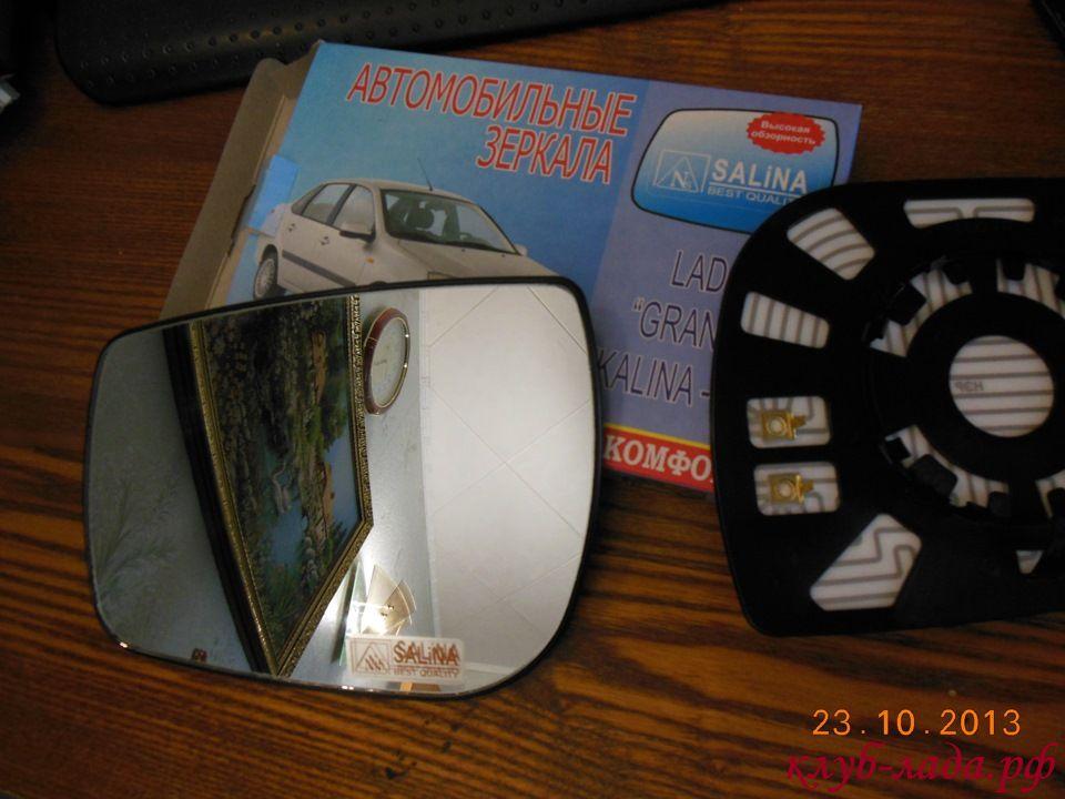 автомобильные зеркала с подогревом salina