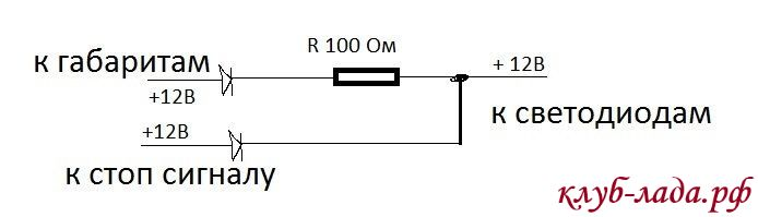 схема двухрежимной подсветки