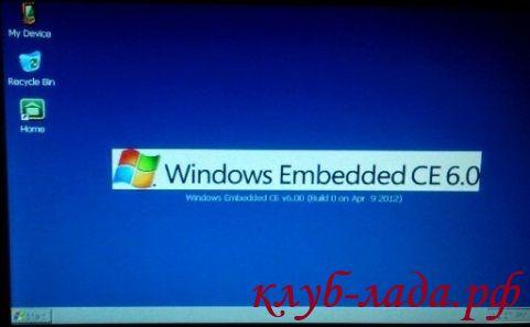 Windows CE магнитолы Калина 2