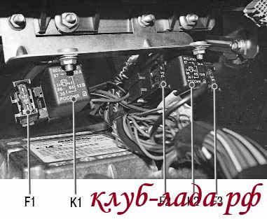 дополнительный блок предохранителей и реле Приоры (система впрыска топлива)
