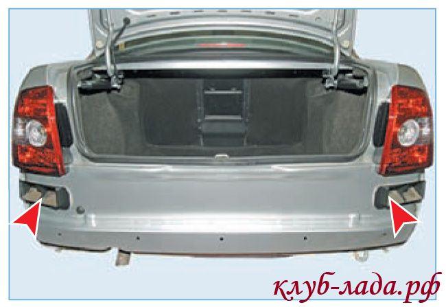 вентиляционные отверстия в багажнике Приоры