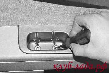 модулем управления стеклоподъемниками