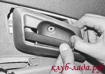 снимите облицовку внутренней ручки двери