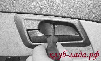 Выворачиваем винт крепления облицовки внутренней ручки двери