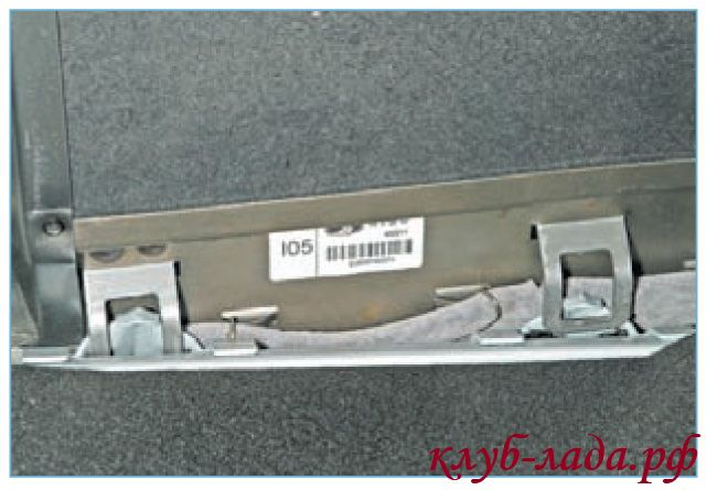 Вывести петли спинки из крюков кузова и снять правую часть спинки