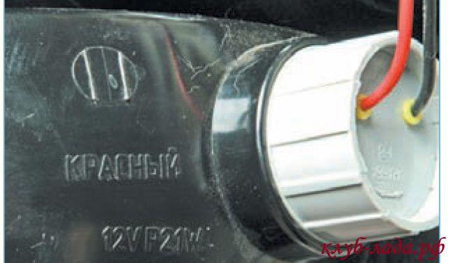 патрон лампы противотуманного света приоры