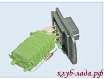 Замена резистора печки Приоры