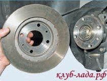 Замена тормозных дисков Приоры