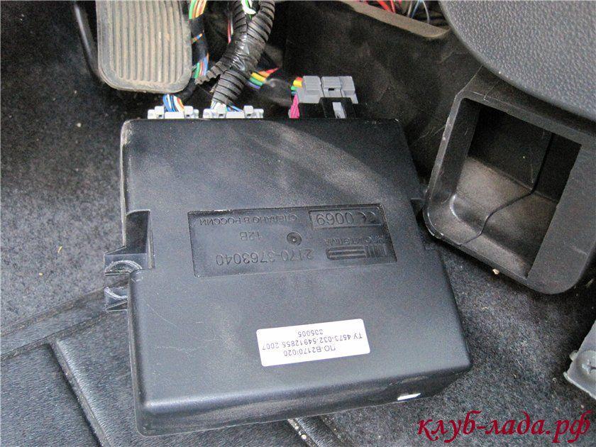 модуль управления электропакетом Приоры