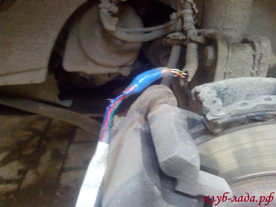 соединение проводов подсветки дисков