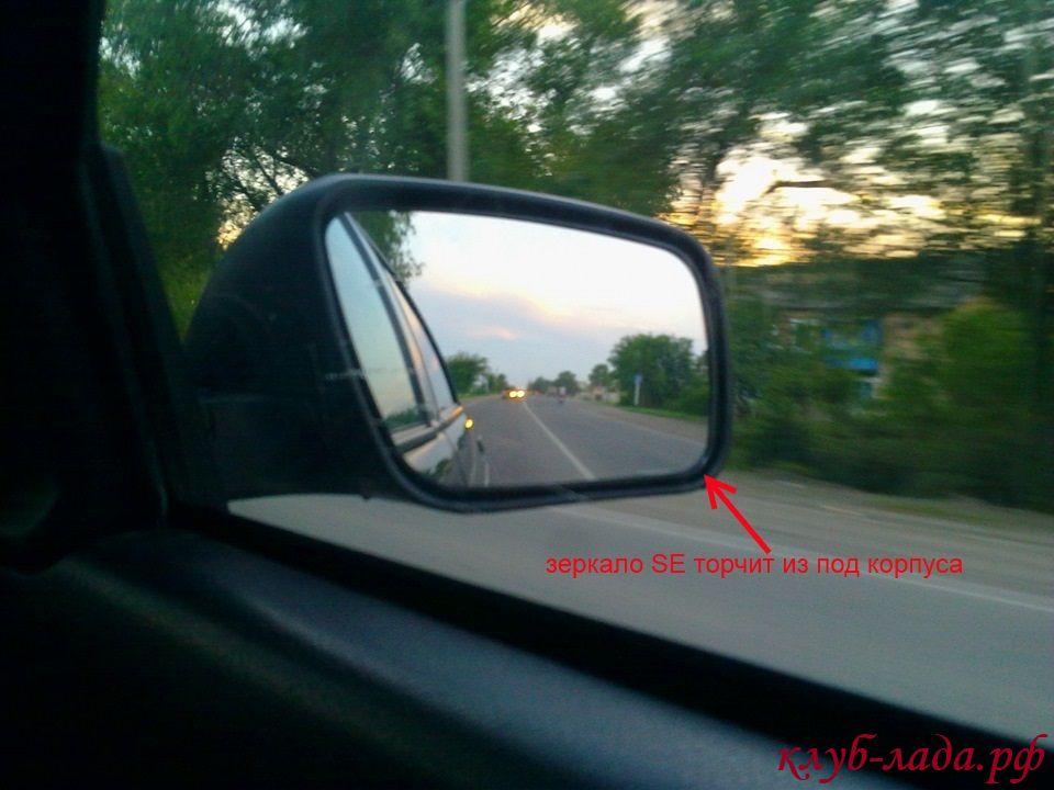 защита зеркала SE приоры от дождя