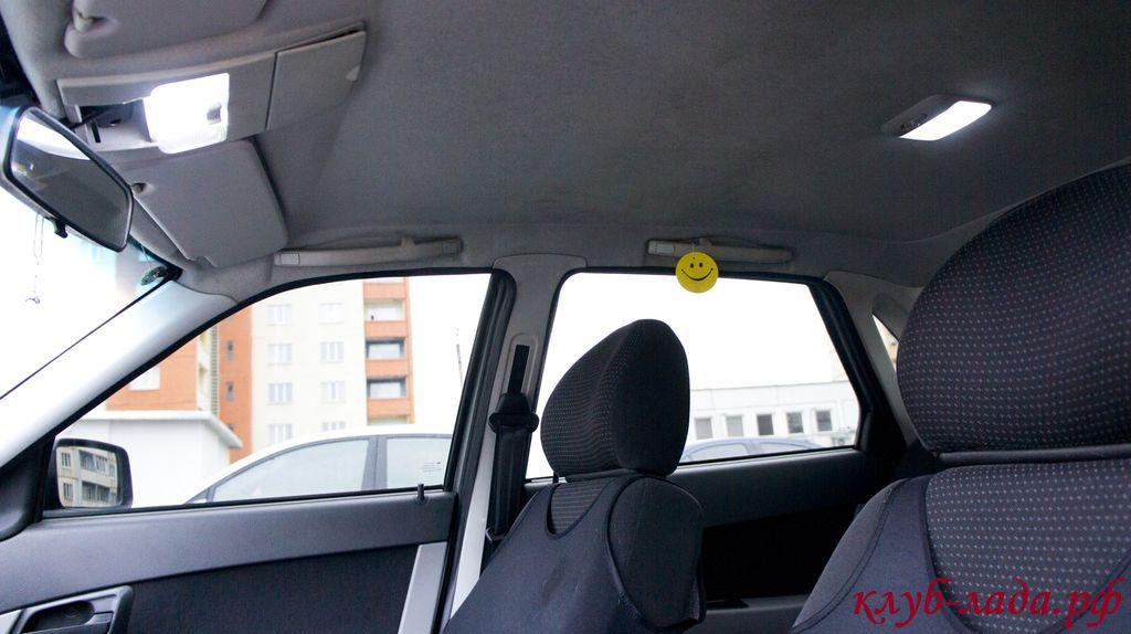 плафон от Chevrolet Lanos в Приоре