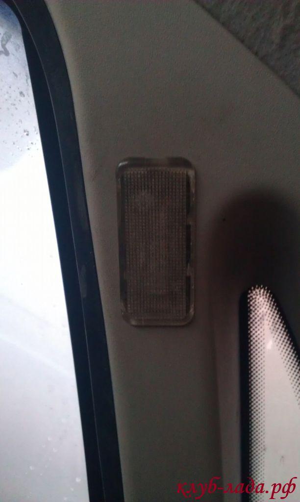 плафон в задней накладке стоек приоры