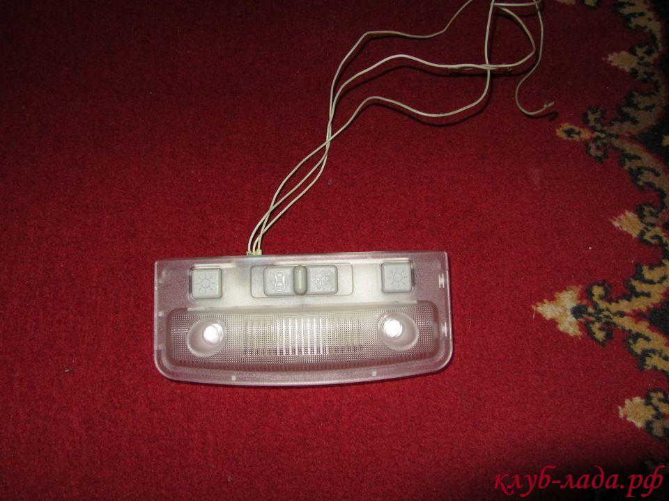 Плафон освещения мест задних пассажиров (номер по каталогу 21700-3714010-01)