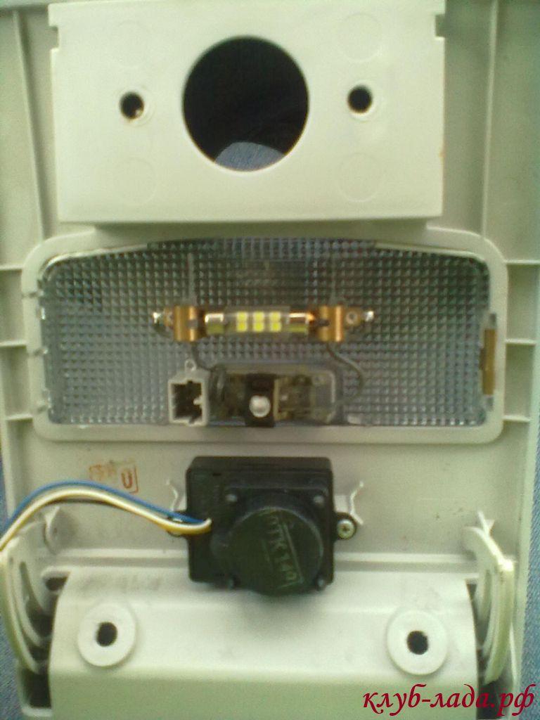 светодиодная лампа в светильнике приоры