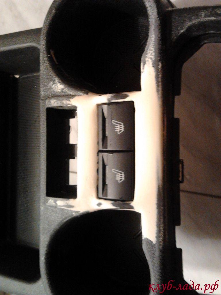 установка кнопок в тоннель гранты, зашкуривание