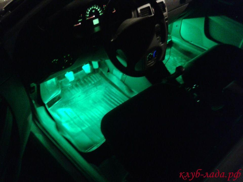 Подсветка пола водителя и переднего пассажира в приоре