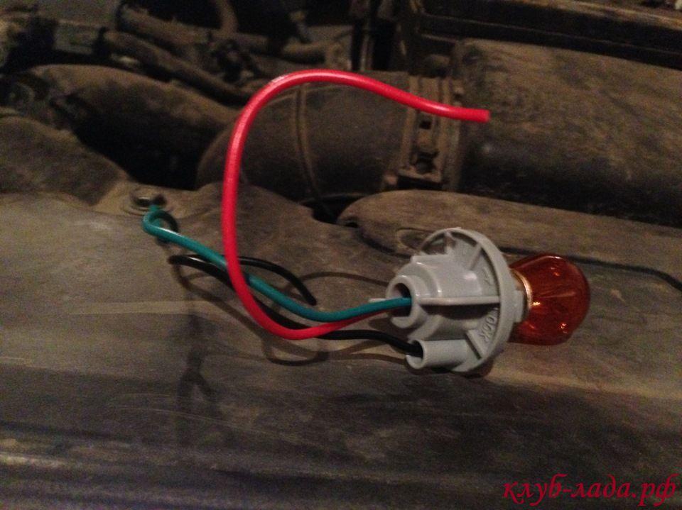 подключение двухконтактной лампы