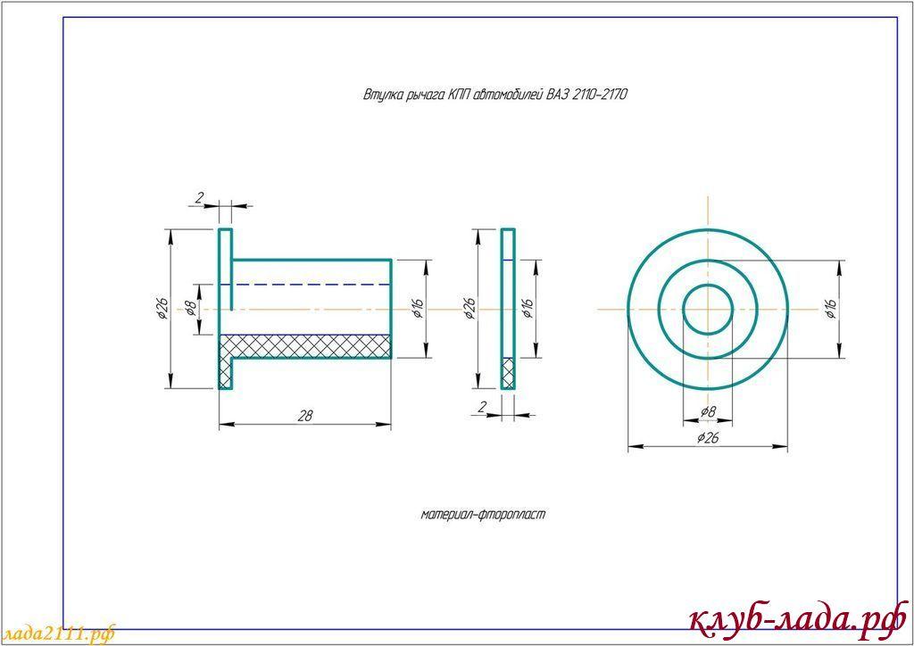 схема дистанционной втулки КПП Приоры