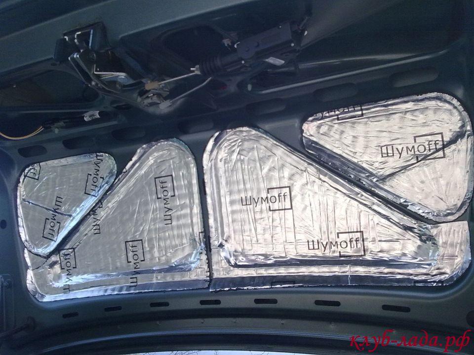 шумоизоляция крышки багажника приора седан