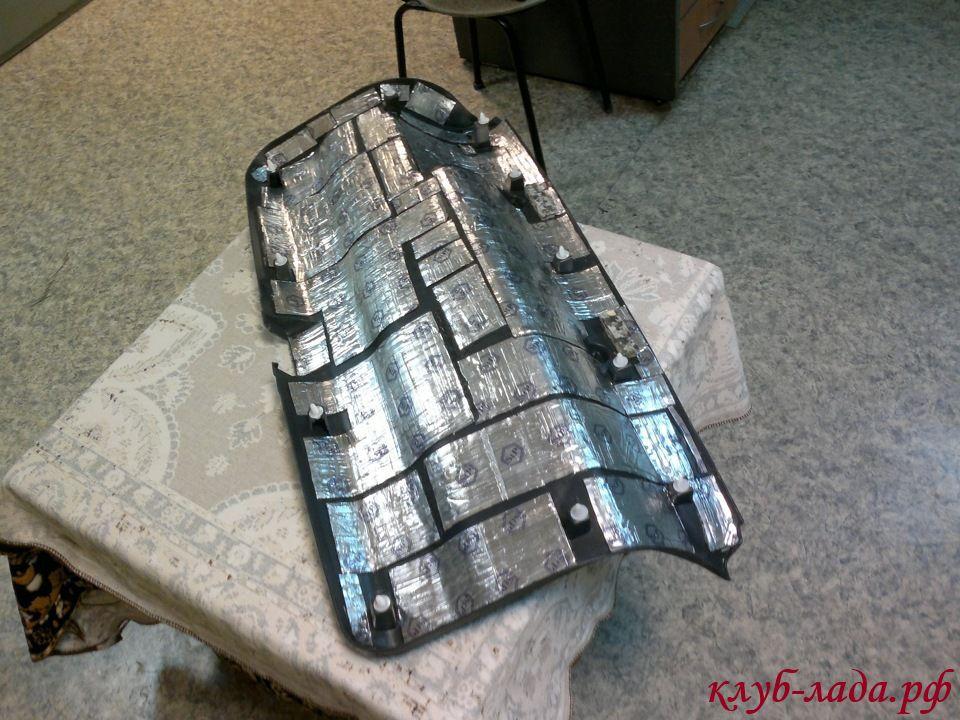 шумоизоляция обивки крышки багажника приоры