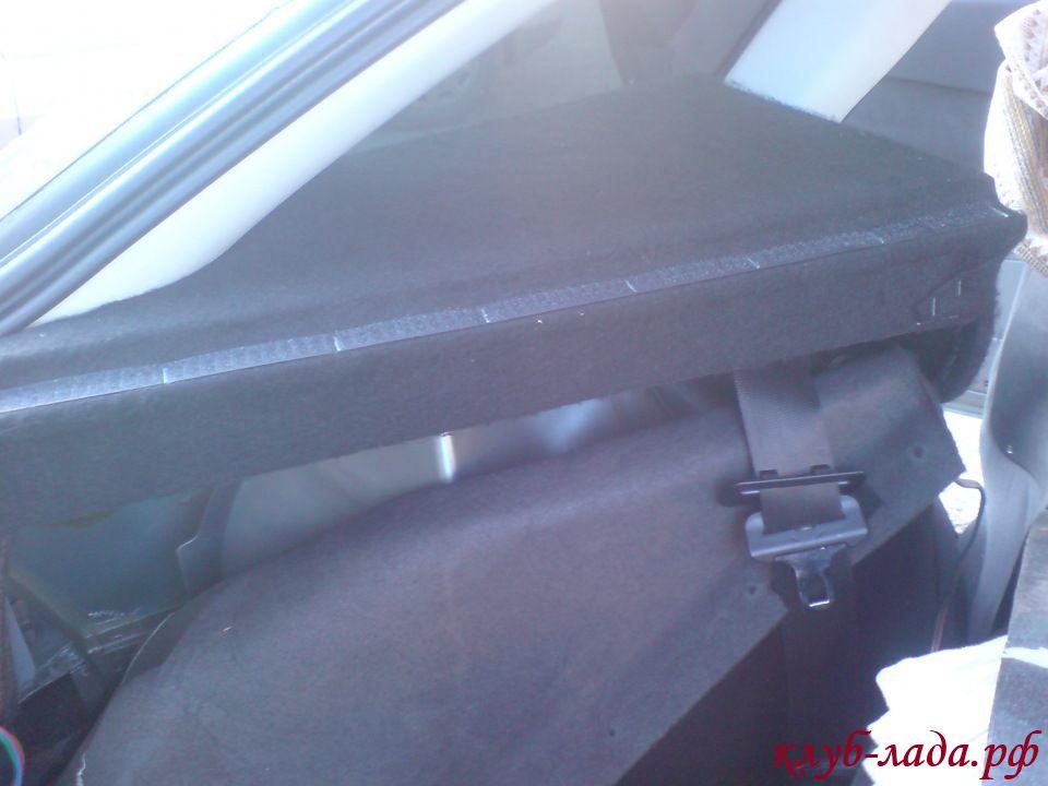 шумоизоляция полки багажника приоры