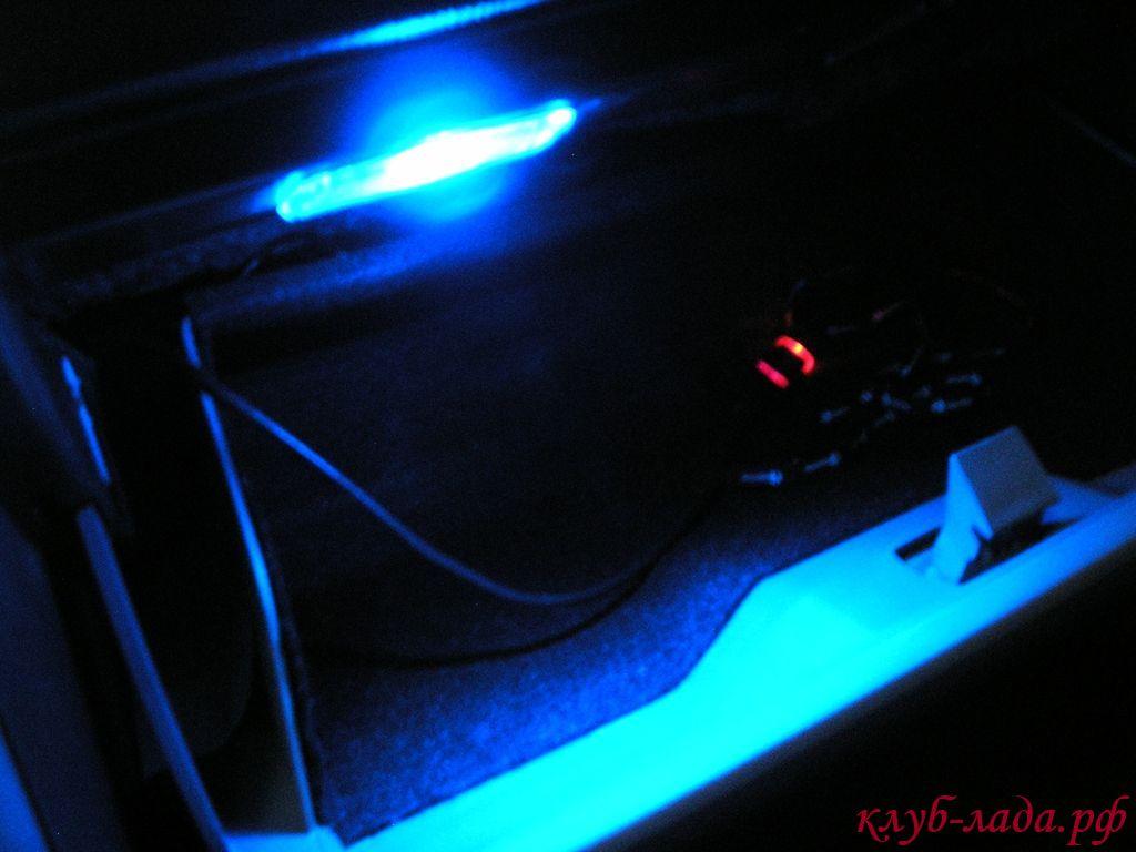 светодиодная лампа в подсветке бардачка приоры