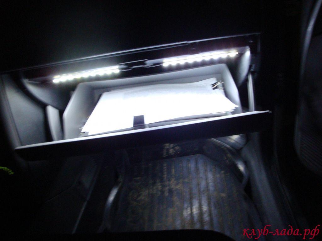 светодиодная подсветка бардачока приоры
