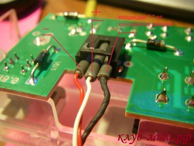 распиновка, схема контактов плафона приоры