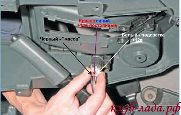 распиновка прикуривателя приоры (схема)