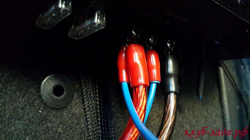 подключение подсветки багажника Приоры к усилителю