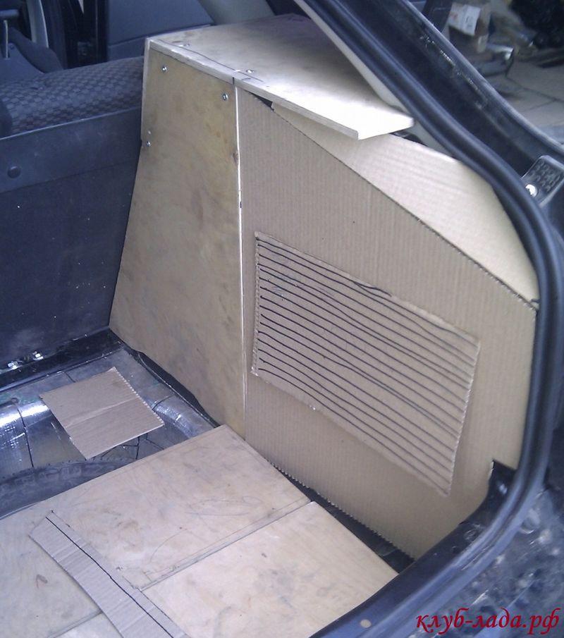 шаблон боковин багажника из картона