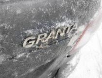Отопитель в «Гранте»: испытание морозом